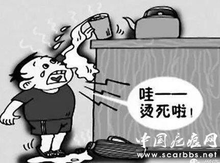 烫伤起泡的处理方法_中国疤痕网